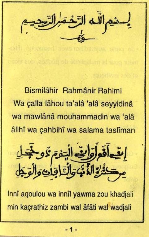 Inni aqkholou et Mouda khayati (4)