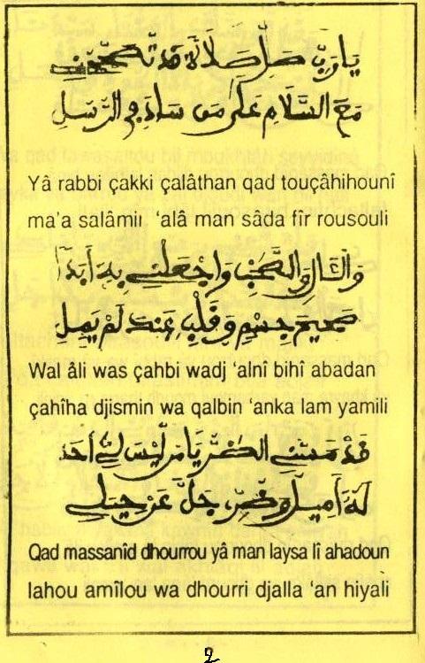 Inni aqkholou et Mouda khayati (5)