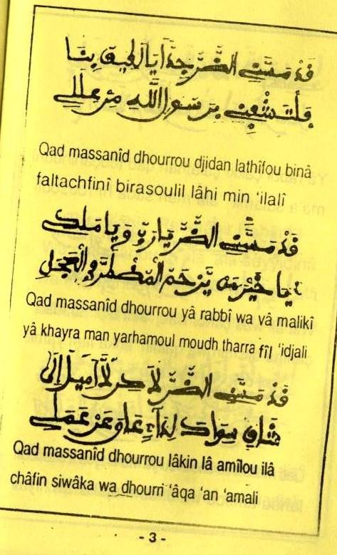 Inni aqkholou et Mouda khayati (6)