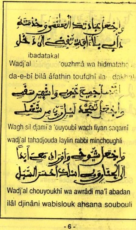 Inni aqkholou et Mouda khayati (9)