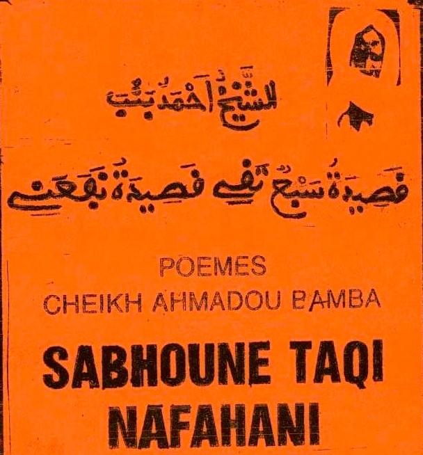 KHASSIDA SABHOUNE TAQI NAFAHANI (1)