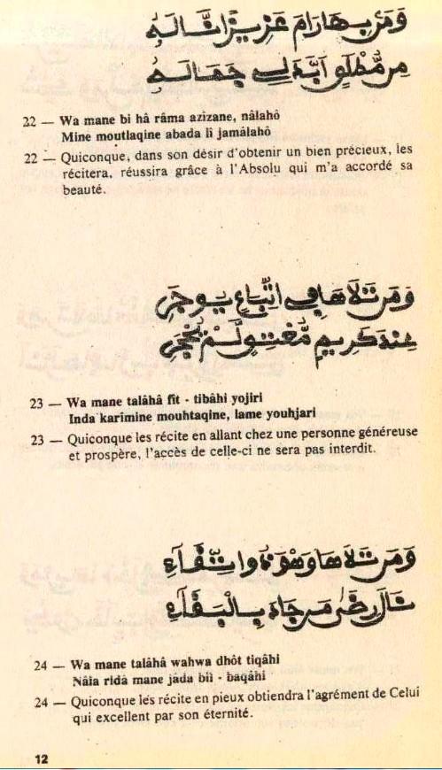 KHASSIDA SABHOUNE TAQI NAFAHANI (11)