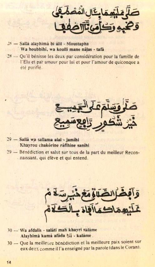 KHASSIDA SABHOUNE TAQI NAFAHANI (13)