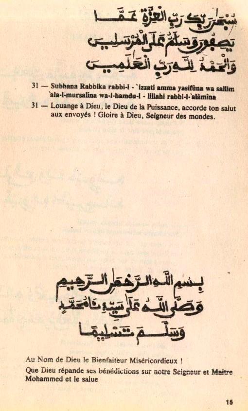 KHASSIDA SABHOUNE TAQI NAFAHANI (14)