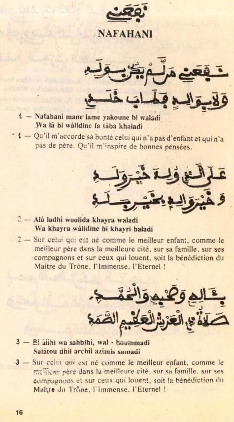 KHASSIDA SABHOUNE TAQI NAFAHANI (15)