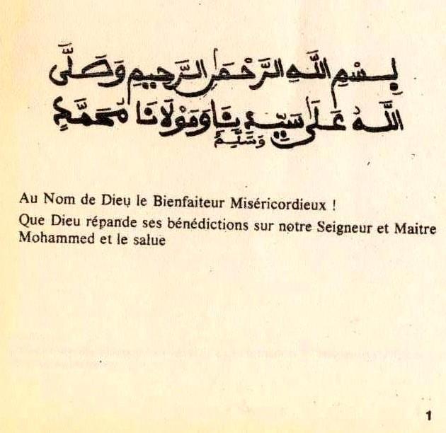 KHASSIDA SABHOUNE TAQI NAFAHANI (2)