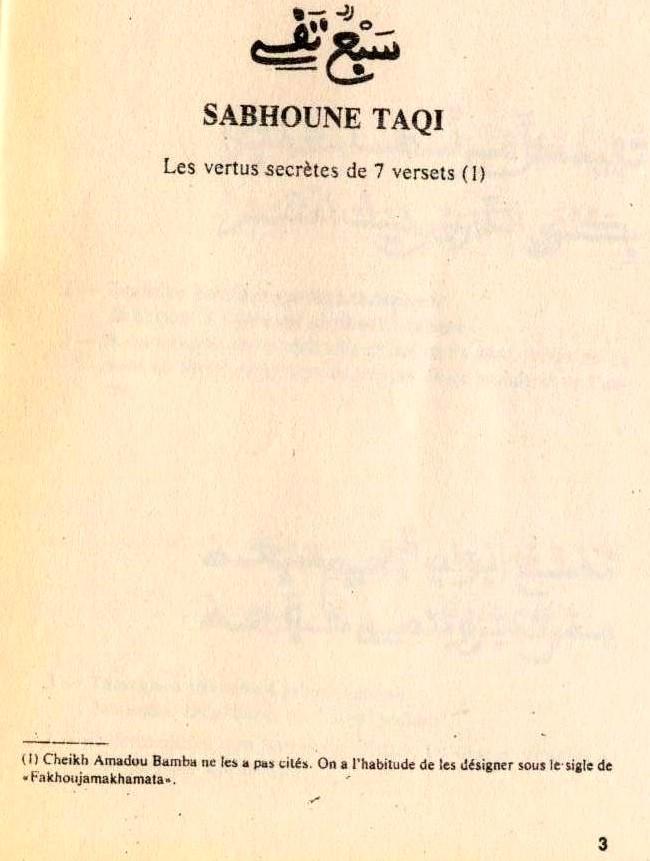 KHASSIDA SABHOUNE TAQI NAFAHANI (3)