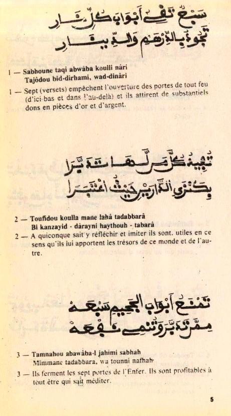 KHASSIDA SABHOUNE TAQI NAFAHANI (4)