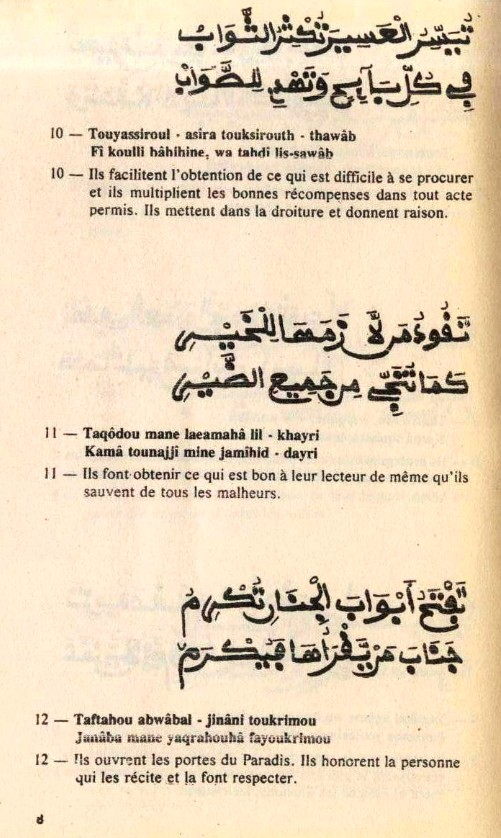 KHASSIDA SABHOUNE TAQI NAFAHANI (7)