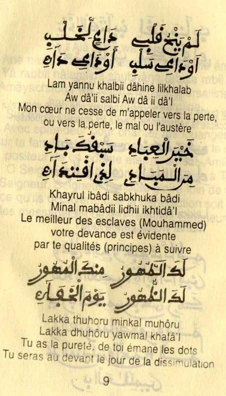 LISANOU CHOUKRI wa MADAL KHABIROU (10)