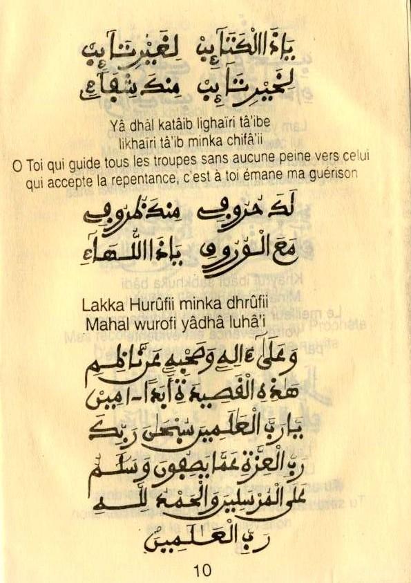 LISANOU CHOUKRI wa MADAL KHABIROU (11)