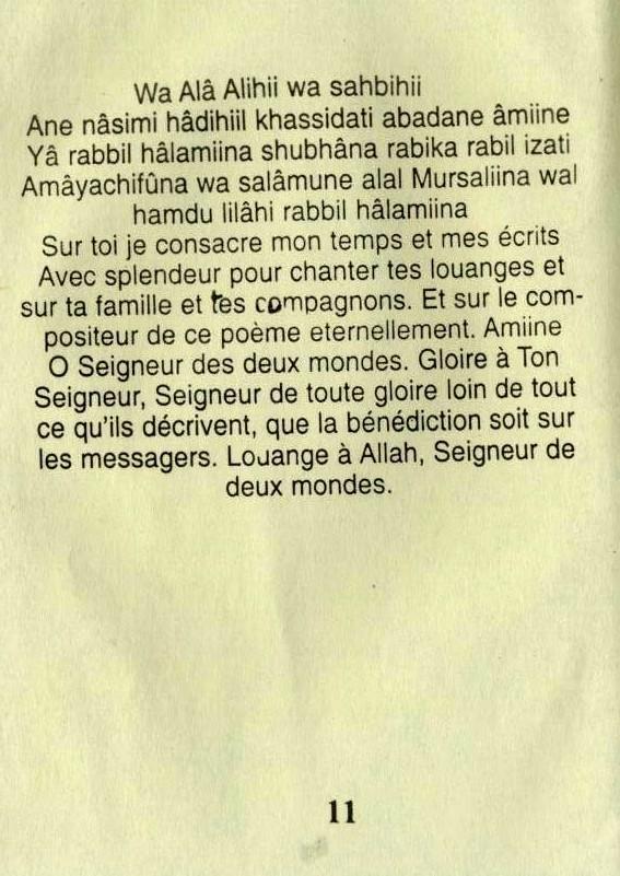 LISANOU CHOUKRI wa MADAL KHABIROU (12)
