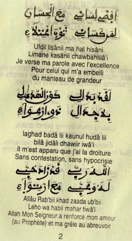 LISANOU CHOUKRI wa MADAL KHABIROU (3)