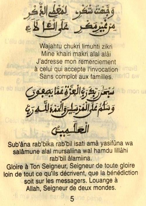 LISANOU CHOUKRI wa MADAL KHABIROU (6)