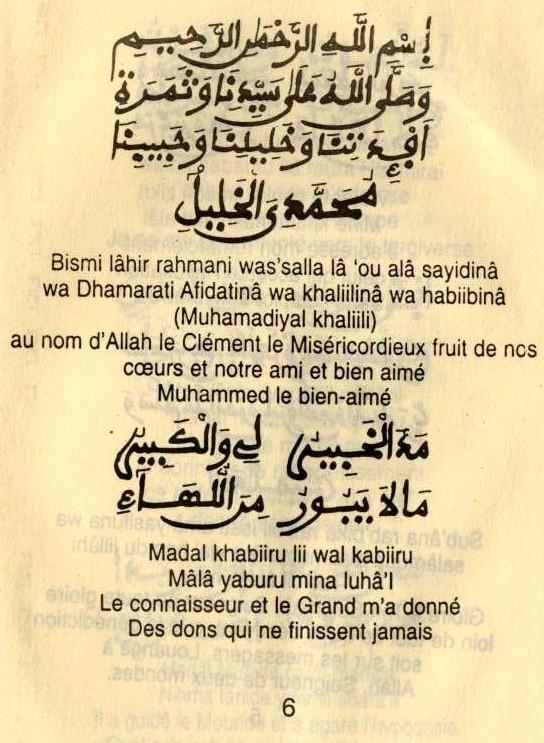 LISANOU CHOUKRI wa MADAL KHABIROU (7)