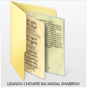 Lisanou choukri madalkhabirou