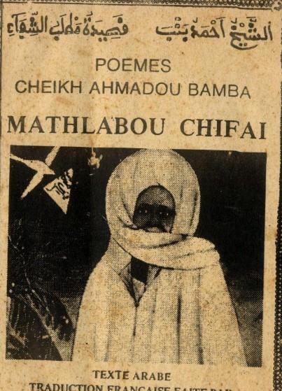 MATLABOUL CHIFAI (1)