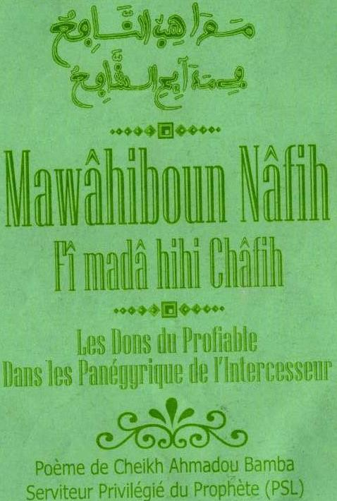 MAWAHIBOU NAFIH (1)