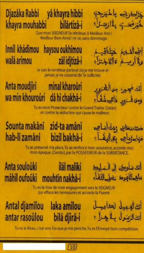 MAWAHIBOU NAFIH (11)