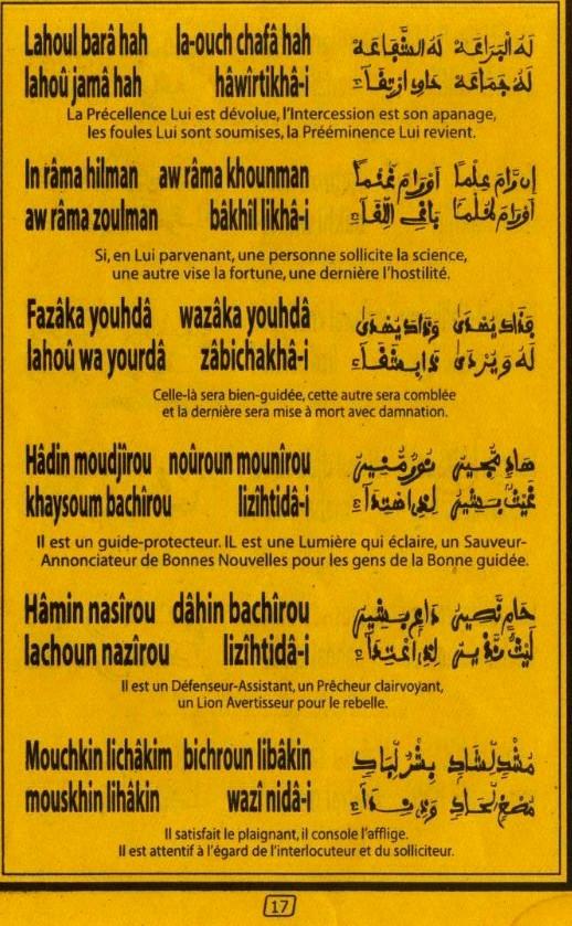 MAWAHIBOU NAFIH (18)