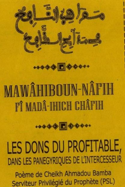 MAWAHIBOU NAFIH (2)