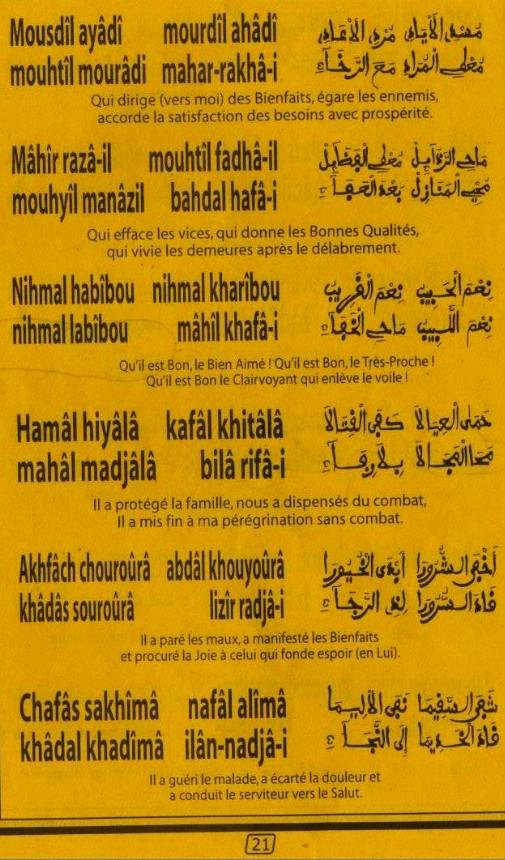 MAWAHIBOU NAFIH (22)