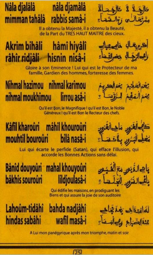 MAWAHIBOU NAFIH (26)