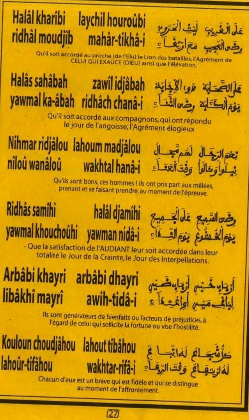 MAWAHIBOU NAFIH (28)
