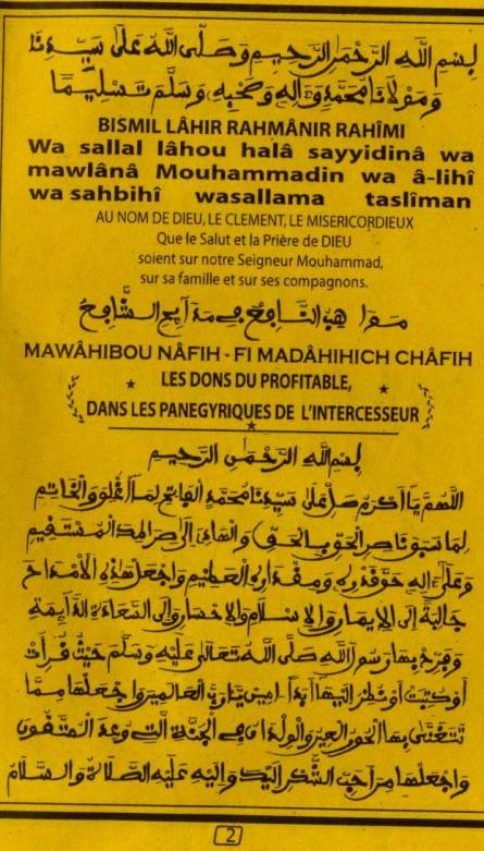 MAWAHIBOU NAFIH (3)