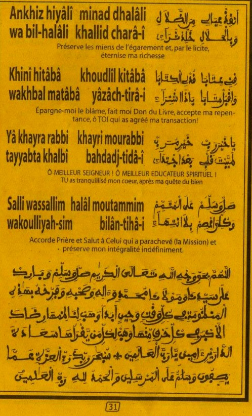 MAWAHIBOU NAFIH (32)