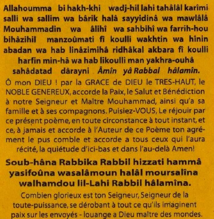 MAWAHIBOU NAFIH (33)