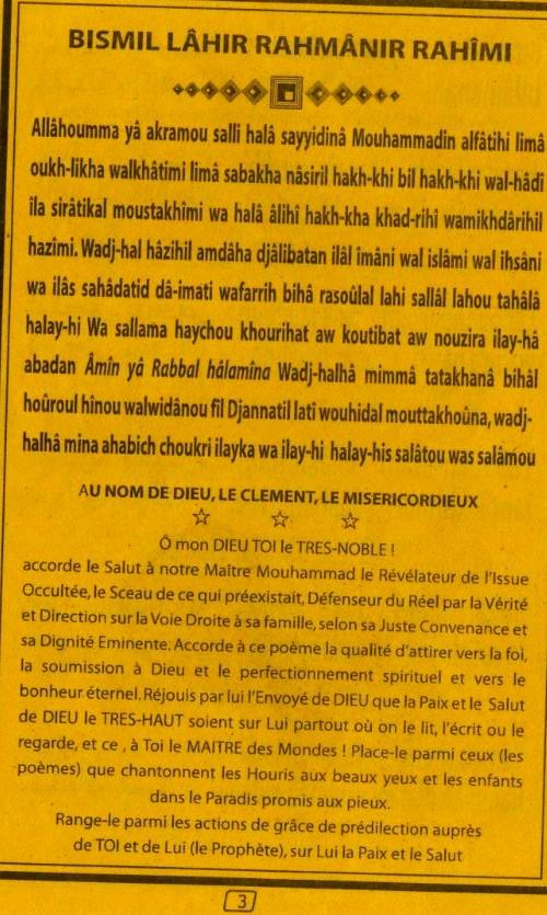 MAWAHIBOU NAFIH (4)