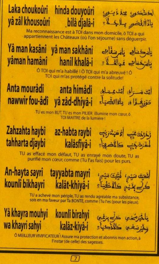 MAWAHIBOU NAFIH (8)