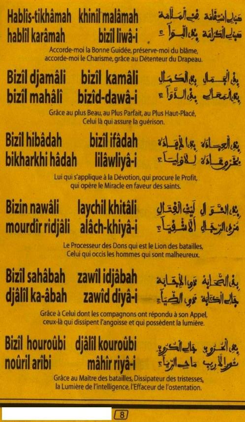 MAWAHIBOU NAFIH (9)