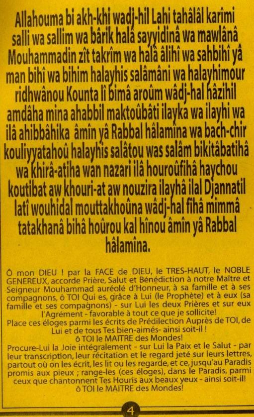 MOUKHADIMATOUL AMDAH (4)