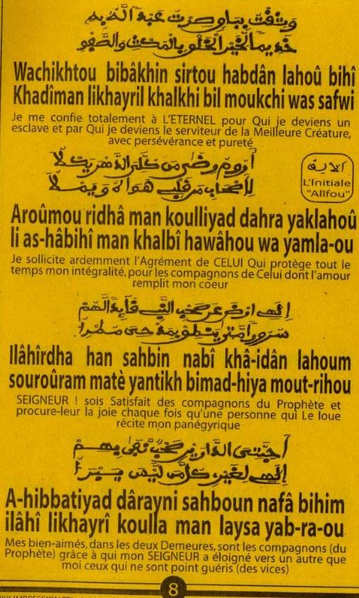 MOUKHADIMATOUL AMDAH (8)