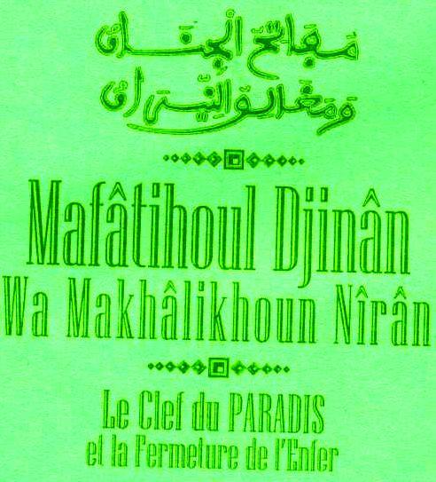 Mafatihoul_djinane (1)