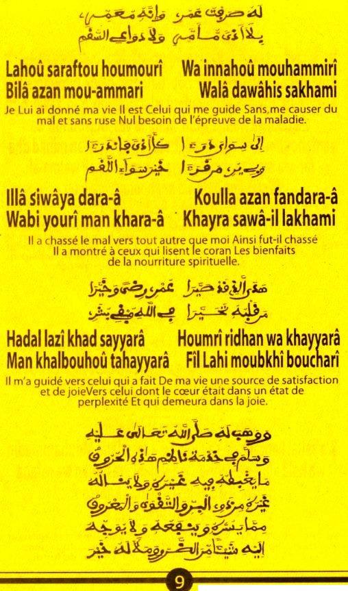 Mafatihoul_djinane (10)