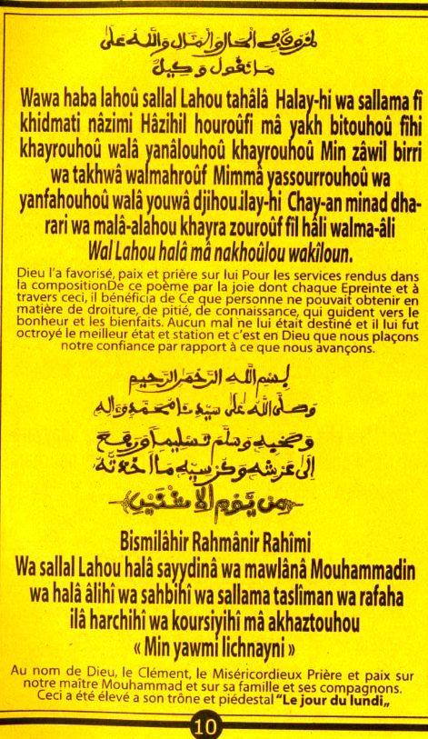 Mafatihoul_djinane (11)