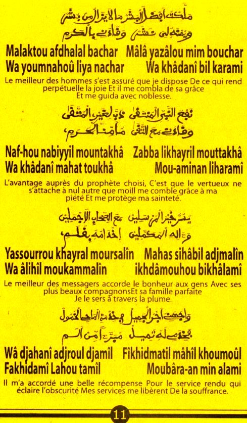 Mafatihoul_djinane (12)