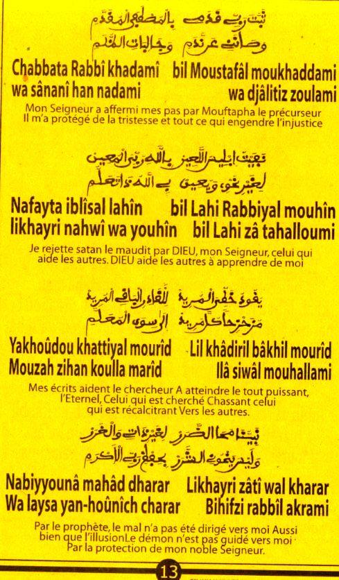 Mafatihoul_djinane (14)