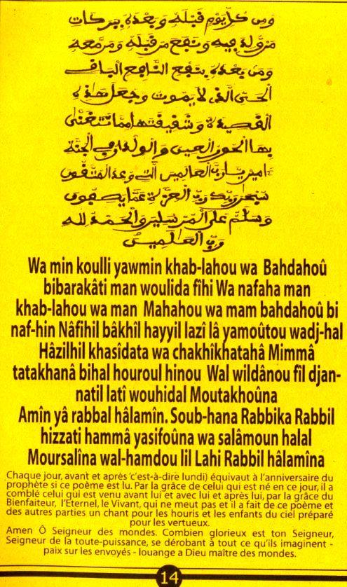 Mafatihoul_djinane (15)