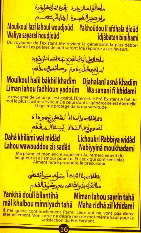 Mafatihoul_djinane (17)