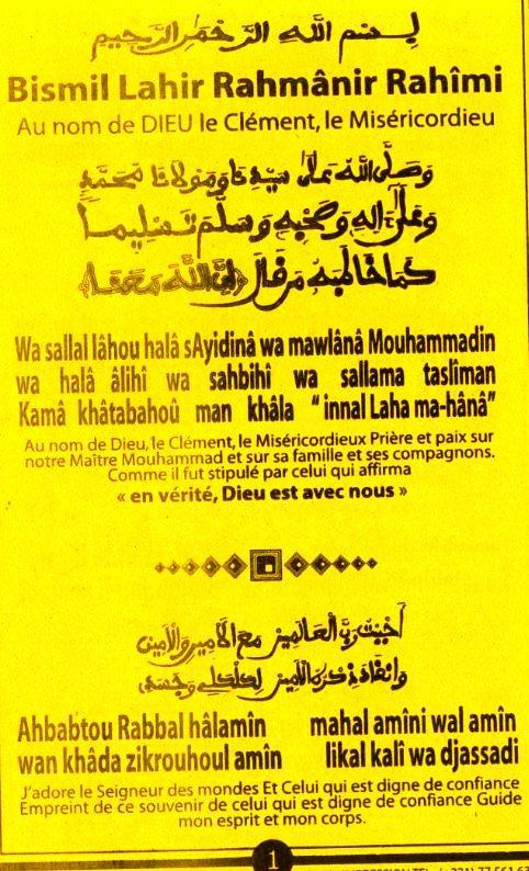 Mafatihoul_djinane (2)