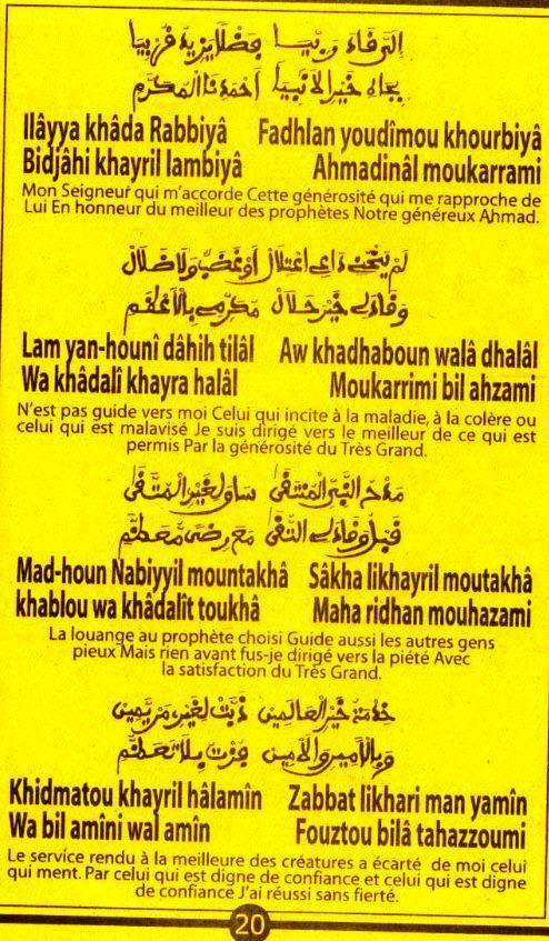Mafatihoul_djinane (21)
