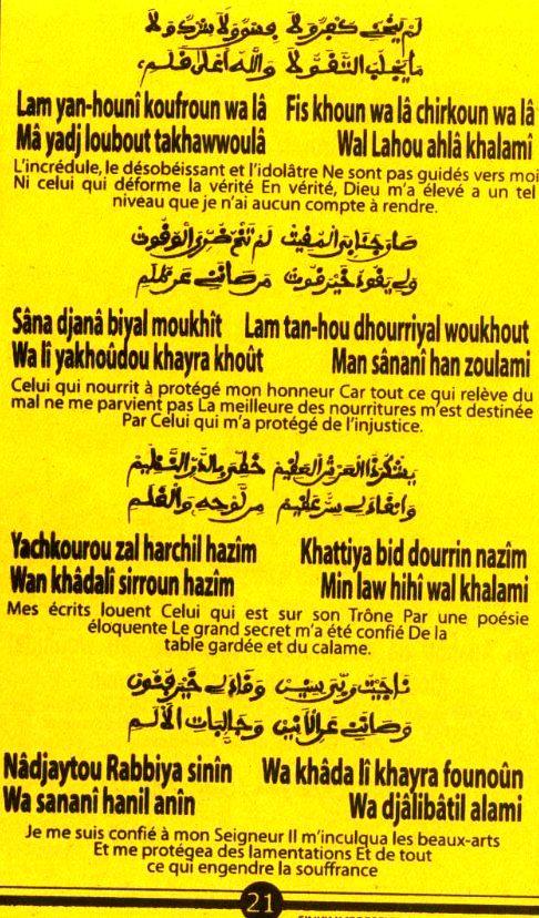 Mafatihoul_djinane (22)