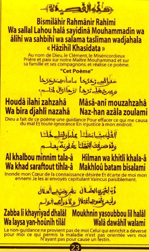 Mafatihoul_djinane (24)