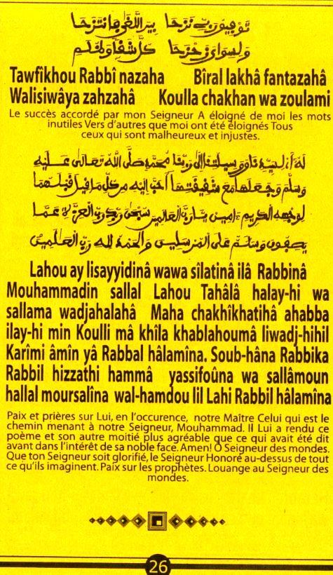 Mafatihoul_djinane (27)