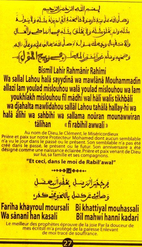 Mafatihoul_djinane (28)