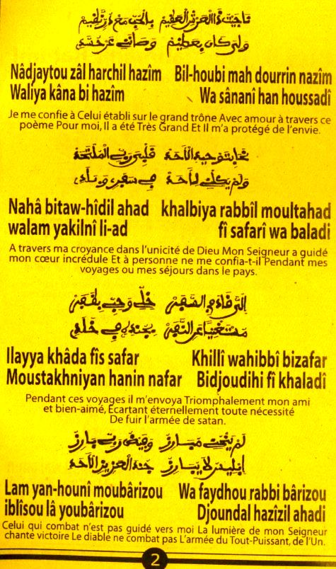 Mafatihoul_djinane (3)